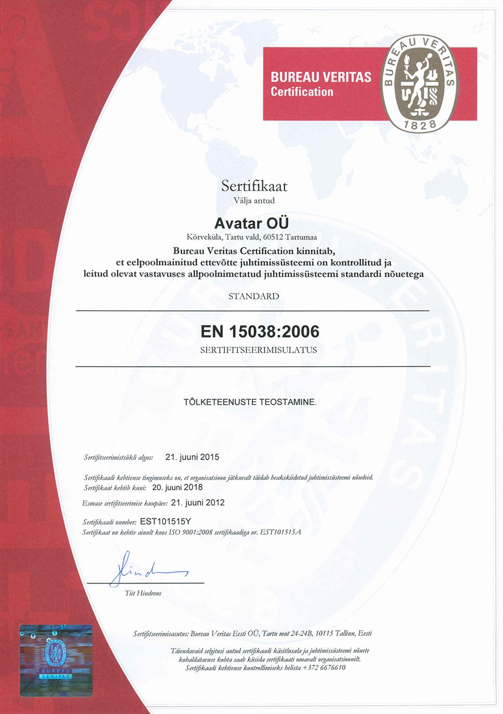 Avatar tõlkebüroo sertifikaadid